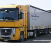 Перевозка грузов ДСК-АТранс